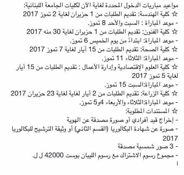 IMG-20170507-WA0036