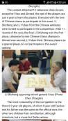 شطرنج2