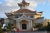 بيت صيني