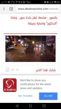 Screenshot_20180214-115520