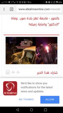 Screenshot_20180214-115530