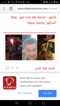Screenshot_20180214-115545