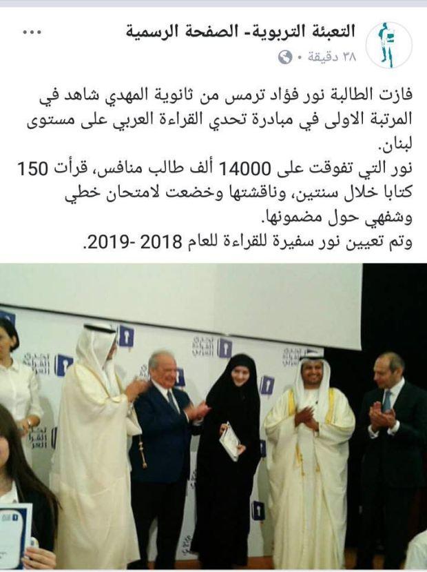 IMG-20180501-WA0001
